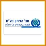 לוגו5