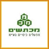 לוגו9