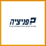 לוגו11